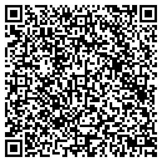 QR-код с контактной информацией организации ЭМИДУС, ЗАО