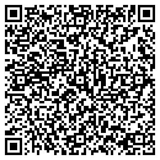 QR-код с контактной информацией организации ЭТРУД, ООО