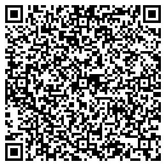 QR-код с контактной информацией организации НЕСТЕРЛАЙТ, ООО