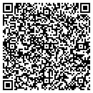 QR-код с контактной информацией организации ВЕРСИЯ ПКФ, ЗАО