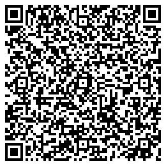QR-код с контактной информацией организации ГЕОР,, ЗАО