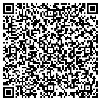 QR-код с контактной информацией организации ПРОТОН-РИМИЗ, ООО