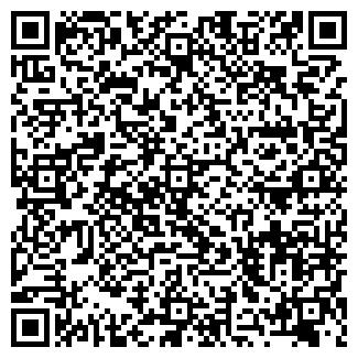QR-код с контактной информацией организации СТИЛЛЕЙС