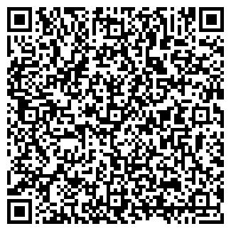 QR-код с контактной информацией организации МЕДИКАНТ
