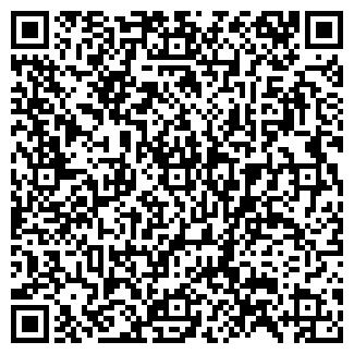 QR-код с контактной информацией организации ДЕНТКОМ