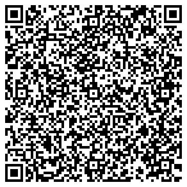 QR-код с контактной информацией организации ЗАВОД МОНТАЖНОГО ОБОРУДОВАНИЯ И ЗАГОТОВОК