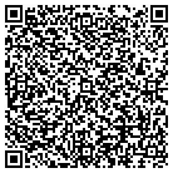 QR-код с контактной информацией организации ОПТИКА, МАГАЗИН № 1