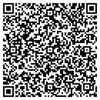 QR-код с контактной информацией организации САНТЕХНИКА № 1