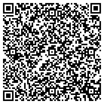 QR-код с контактной информацией организации ДУПЛЕКС-СИСТЕМЫ, ООО