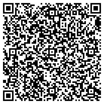 QR-код с контактной информацией организации ГИДРОСЕРВИС НПФ, ООО