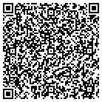 QR-код с контактной информацией организации ЭТАЛОН СЕРВИС, ООО