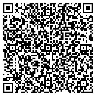 QR-код с контактной информацией организации ПРОХИМ