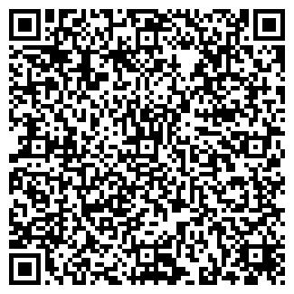 QR-код с контактной информацией организации ПУЛЬС-ЭКО, ОАО