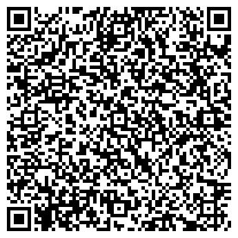 QR-код с контактной информацией организации ЭЛСЕЯ ЦЕНТР БЕЗОПАСНОСТИ