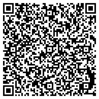 QR-код с контактной информацией организации ОРЕЛ-АЛРОСА, ООО