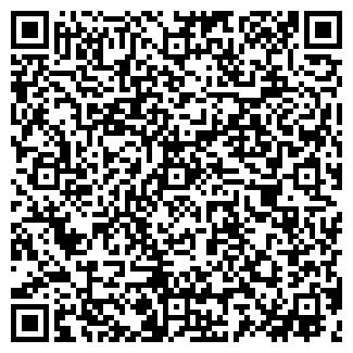 QR-код с контактной информацией организации ОРЕЛТЕКМАШ