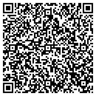 QR-код с контактной информацией организации РАДАР, ЗАО