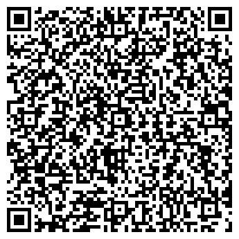 QR-код с контактной информацией организации ООО РЕСПЕКТ-Р