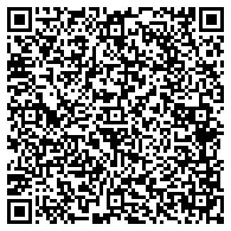 QR-код с контактной информацией организации СЕЛИГЕР, ГП