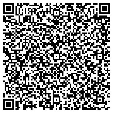 QR-код с контактной информацией организации МО МВД России «Острогожский»