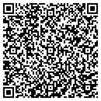 QR-код с контактной информацией организации МАРЗ, ОАО