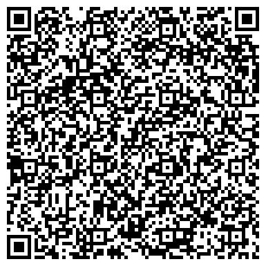 QR-код с контактной информацией организации ОСТРОГОЖСКАЯ ДИСТАНЦИЯ ПУТИ