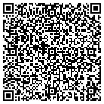 QR-код с контактной информацией организации КОРОТОЯКСКАЯ РАЙОННАЯ БОЛЬНИЦА
