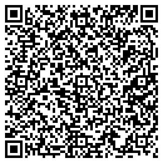 QR-код с контактной информацией организации ИСКРА-ЭНВО, ТОО