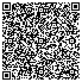 QR-код с контактной информацией организации БОЛДЫРЕВСКАЯ УЧАСТКОВАЯ БОЛЬНИЦА