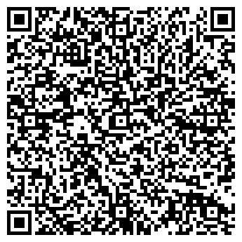 QR-код с контактной информацией организации РЕСТАВРАТОР ПСП, ООО