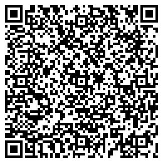 QR-код с контактной информацией организации ПАВЛОВСКМОЛОКО, ОАО