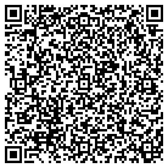 QR-код с контактной информацией организации ПАВЛОВСКИЙ ЗЖБИ, ОАО