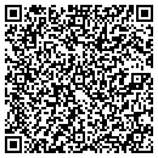 QR-код с контактной информацией организации ЗАО ФАНТЕХ
