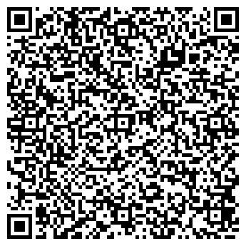 QR-код с контактной информацией организации АПТЕКА 154,, МП