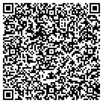 QR-код с контактной информацией организации ПЕНОВСКИЙ ЛЕСПРОМХОЗ
