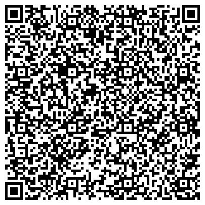 QR-код с контактной информацией организации ПЕРЕМЫШЛЬСКОЕ МУНИЦИПАЛЬНОЕ МНОГООТРАСЛЕВОЕ ПРОИЗВОДСТВЕННОЕ ПРЕДПРИЯТИЕ
