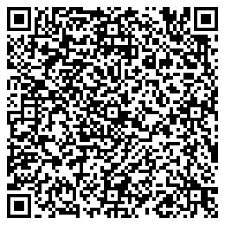 QR-код с контактной информацией организации КОЛХОЗ ИСКРА