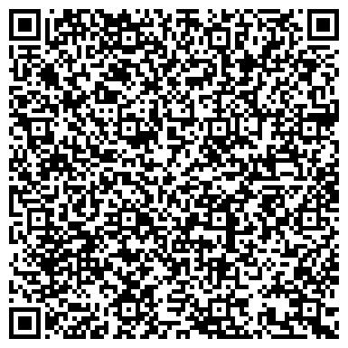 QR-код с контактной информацией организации ООО ВЕРХНЕВОЛЖСКИЙ ГОФРОКАРТОННЫЙ КОМБИНАТ