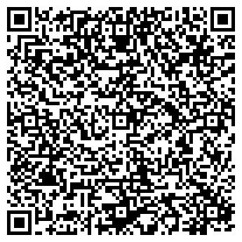 QR-код с контактной информацией организации ООО РАДОСЛАВ - ВЫМПЕЛ
