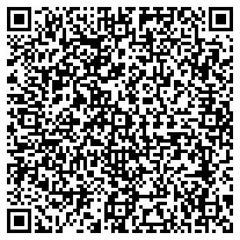 QR-код с контактной информацией организации ООО ЭЛЬСТАР