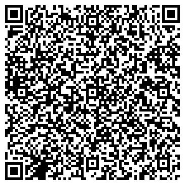 QR-код с контактной информацией организации ООО РОЗЕНФИЛД ХОЛДИНГ АСК