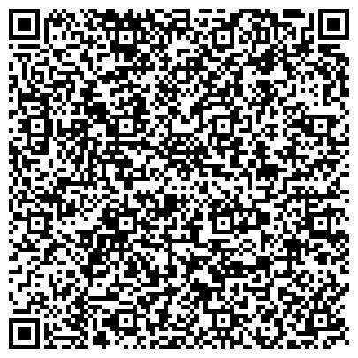 QR-код с контактной информацией организации ОАО «Компания Славич»:
