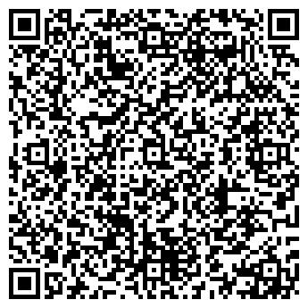 QR-код с контактной информацией организации ПРИНТПАК
