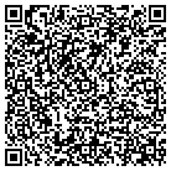 """QR-код с контактной информацией организации """"СЛАВИЧ"""""""