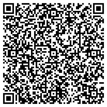QR-код с контактной информацией организации СЛАВНИКА