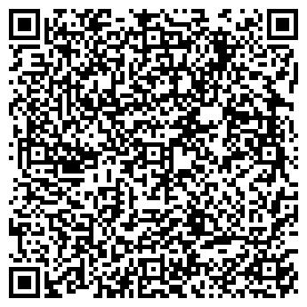 QR-код с контактной информацией организации СТАНДАРТ-ПЛАСТ