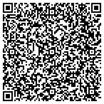QR-код с контактной информацией организации ООО Торговый Дом «Славич»
