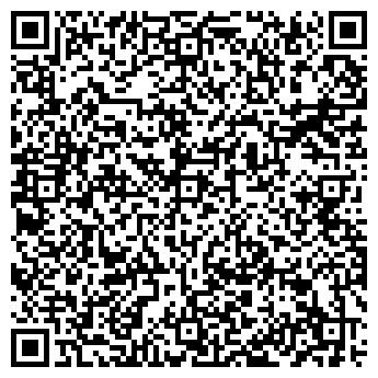 QR-код с контактной информацией организации ИП ФИЛАТОВ Р.О.