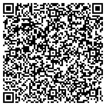 QR-код с контактной информацией организации МЕРКУРИЙ-ФАРМАКО