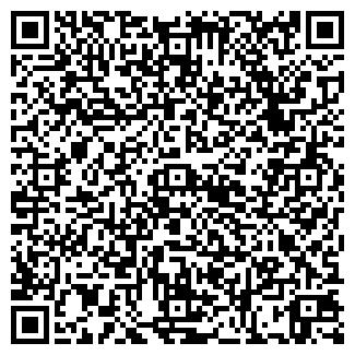 QR-код с контактной информацией организации ВОЛЮМ
